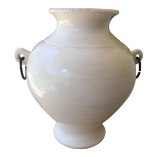 1990s Americana Pottery Barn White Stone Vase