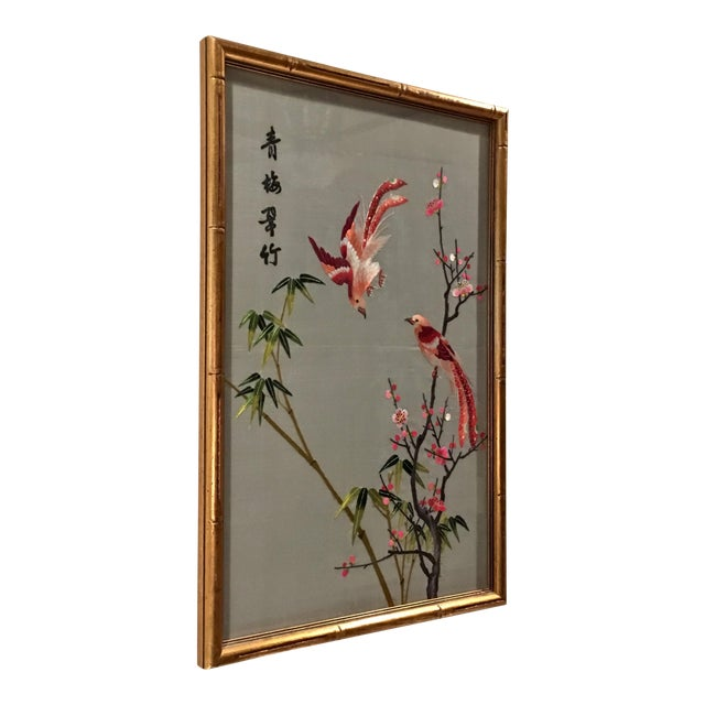 Vintage Chinese Suzhou Embroidery For Sale