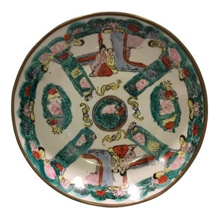 Chinoiserie Hand Painted Colorful Bowl With Brass Backing