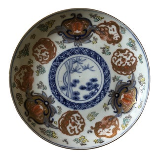 19th Century Japanese Imari Plate For Sale