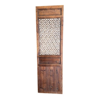 Antique Chinese Wooden Screen For Sale