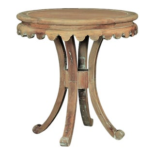 Natural Wood Pedestal Accent Table For Sale
