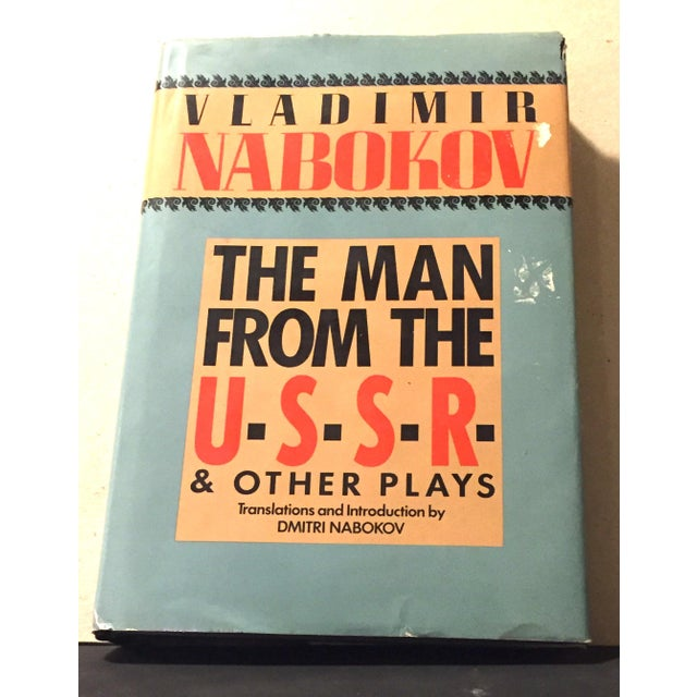 The Man From the U.S.S.R. & Other Plays by Nabokov - Image 2 of 11