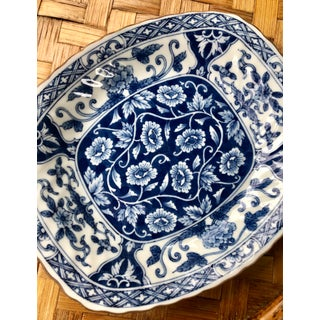 Chinese Floral Blue and White Porcelain Oblong Catchall Bowl Preview