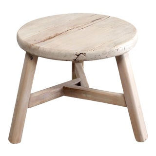 Round Elmwood Accent or Side Table For Sale