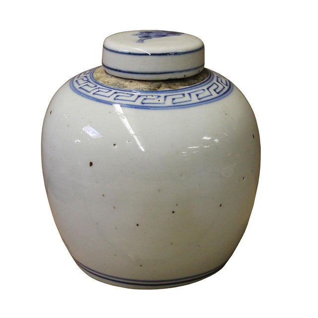 Chinese Oriental Small Porcelain Ginger Jar - Image 2 of 6