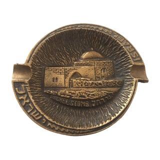 Vintage Mid-Century Brass Israeli Souvenir Ashtray
