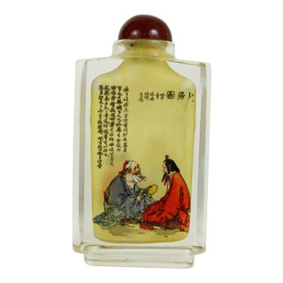 Asian Inside Painting Snuff Bottle For Sale