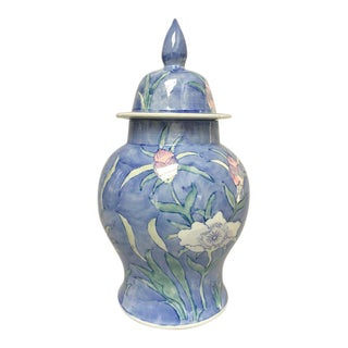 Chinese Blue Floral Ginger Jar With Lid