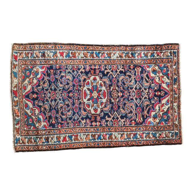 """Vintage Persian Dargezine Rug - 2'7"""" x 4'1"""" For Sale"""