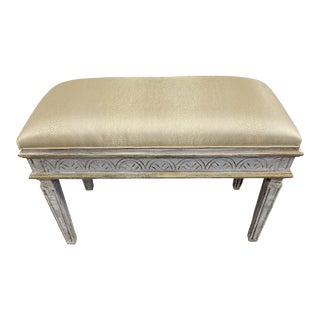 1940s French Style Blue Painted Carved Wood Bench For Sale