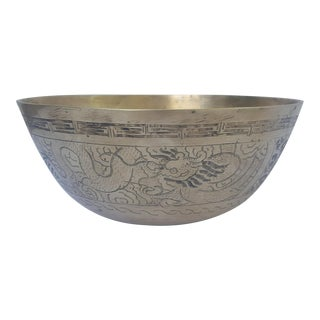 Vintage Chinese Brass Etched Decorative Bowl