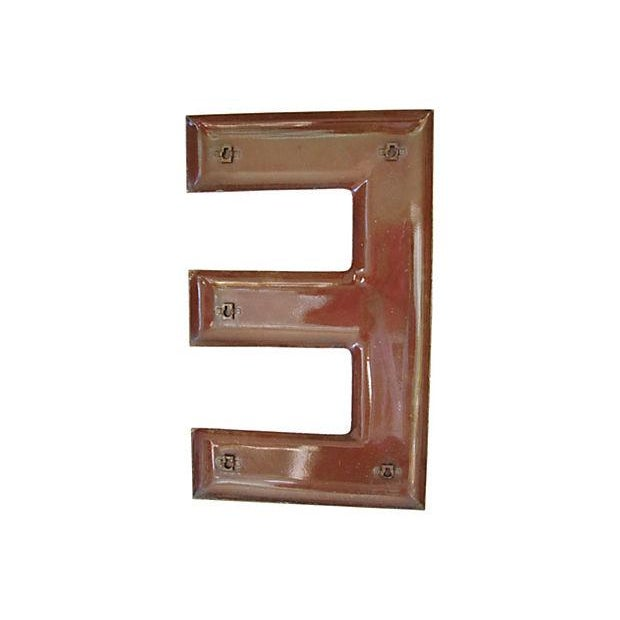 Large 1950s Chocolate Brown Porcelain Letter E - Image 2 of 5