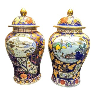 A Pair Chinoiserie Floral Gold Brass Inlay Tabacco Leaf Pagoda Ginger Jars For Sale