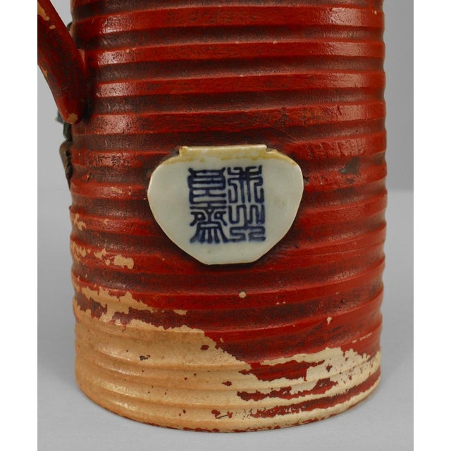 Asian Asian Japanese Meiji Period Red and Black Glazed Terra Cotta Pitcher For Sale - Image 3 of 6