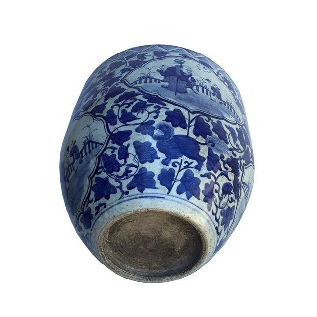 Chinese Porcelain Blue & White Planter - Image 4 of 4