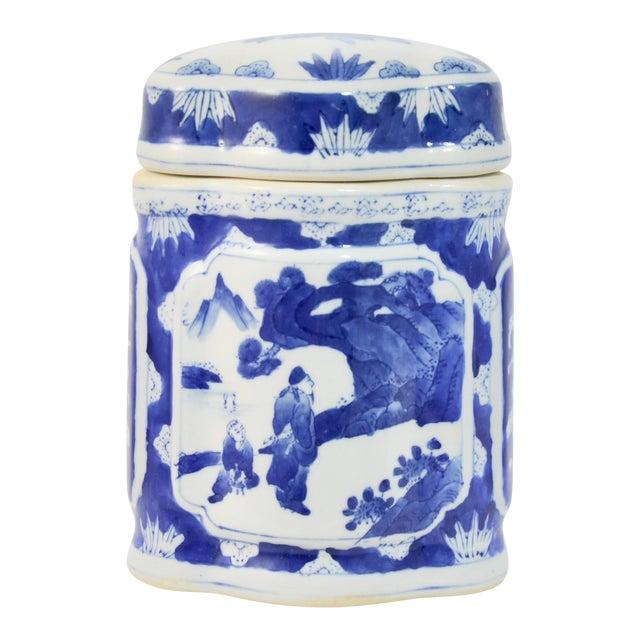 Asian Blue & White Quatrefoil Jar For Sale