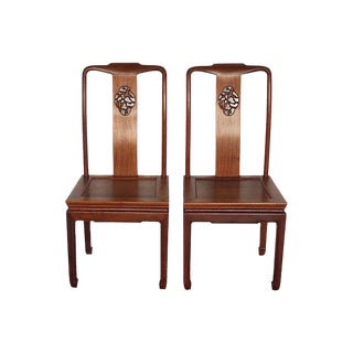 Carved Ming-Style Huali Chairs - A Pair