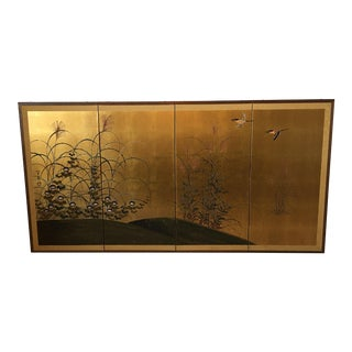 Mid-Century Japanese Four Panel Byōbu Screens For Sale