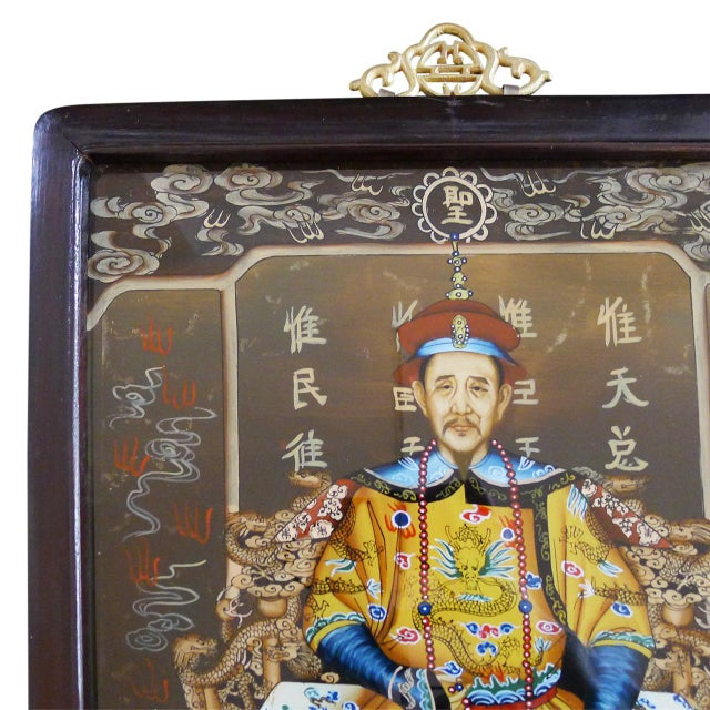 Asian Pair of Églomisé Portraits of a Chinese Emperor & Empress For Sale - Image 3 of 6