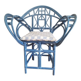 McGuire Rattan Butterfly Chair For Sale