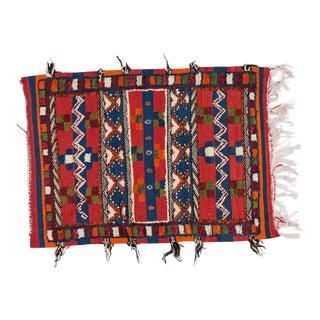 "Berber Rug -2'5'x3'4"" For Sale"