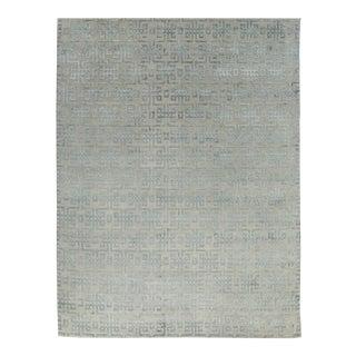 "Contemporary Hand Woven Rug - 12'1"" x 15'"