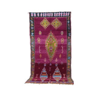 1970s Boho Chic Moroccan Boujad Rug - 6'9 X 12'2 For Sale
