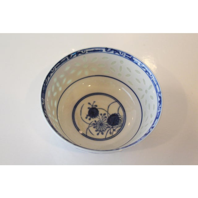 Mid 20th Century Vintage Blue Chinese Bowl For Sale - Image 5 of 6