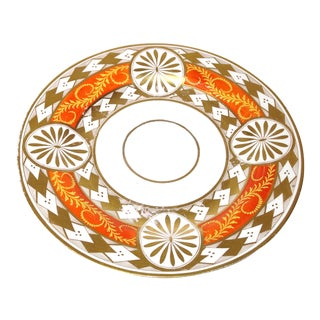 Antique Orange & Gilt Detail Porcelain Plate