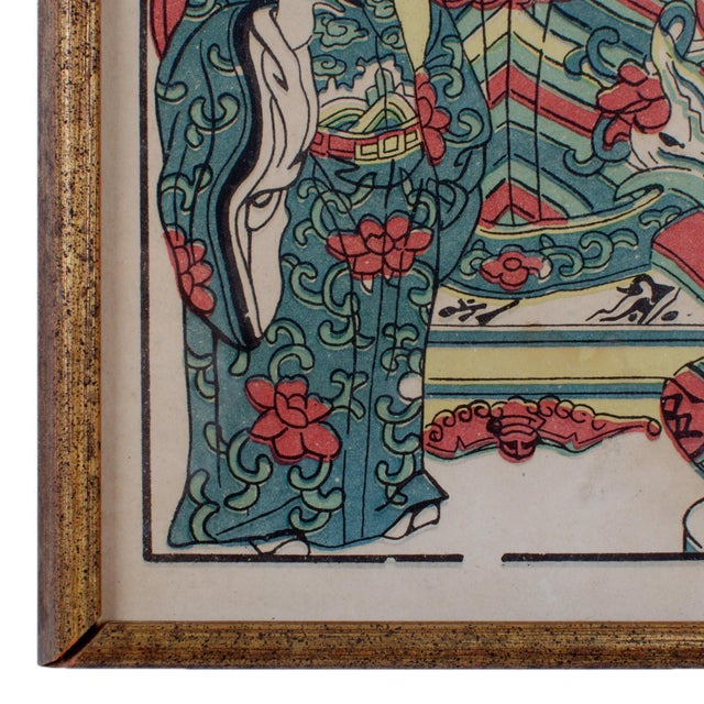 Chinese Domestic Gods Block Print For Sale - Image 4 of 4