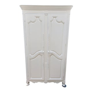1970s Drexel Heritage Armoire For Sale
