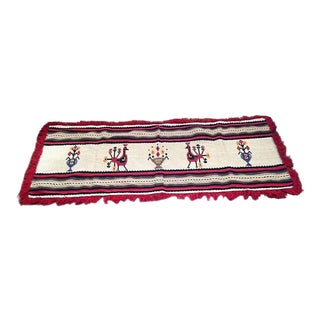 Vintage Peruvian Wall Hanging For Sale