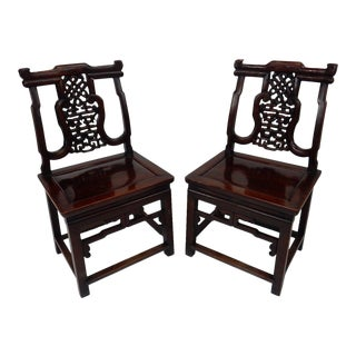 Pair of Antique Chinese Intricately Carved Rosewood Side Chairs For Sale