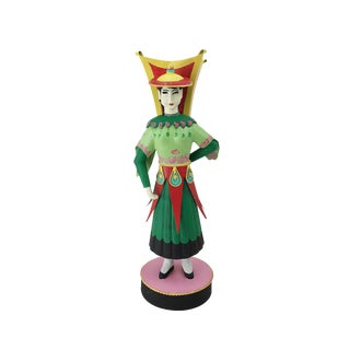 1980s Vintage Hand Painted Tole Figurine For Sale
