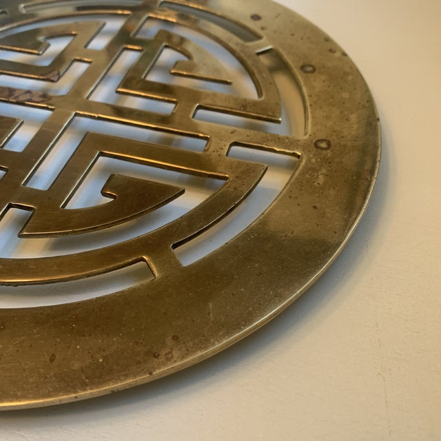 Mid 20th Century Large Chinoiserie Brass Trivet For Sale In Cincinnati - Image 6 of 7