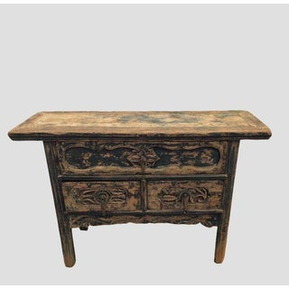 Antique Chinese Elm Shanxi Dresser Preview