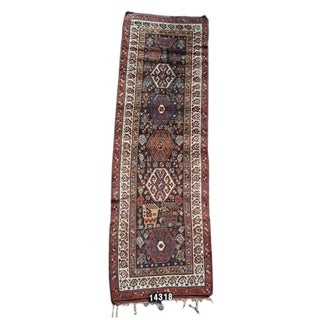 Shahsevan Runner Rug - 3′7″ × 11′3″ For Sale