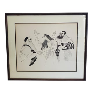 Al Hirschfeld the Dybbuk Lithograph For Sale