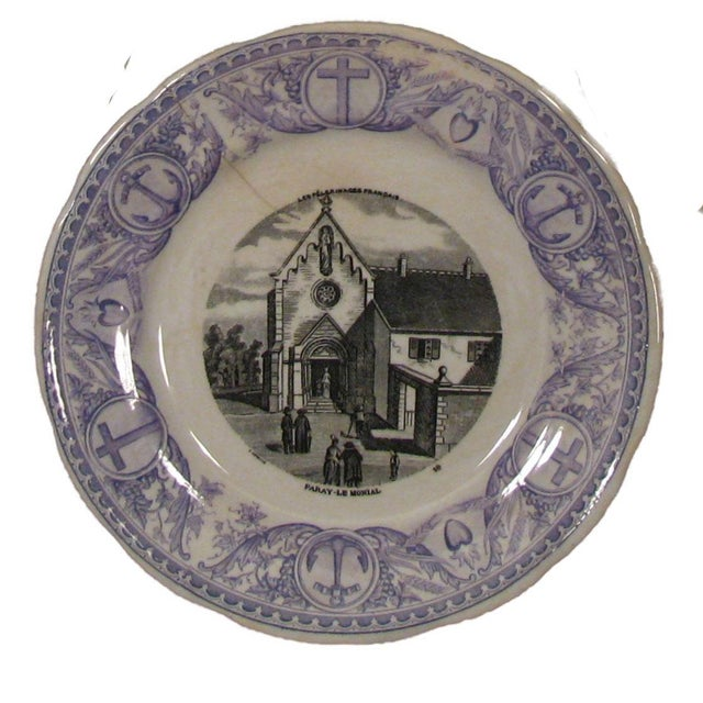 Antique French Transferware Pilgrimmage Plates - Set of 4 For Sale - Image 5 of 6