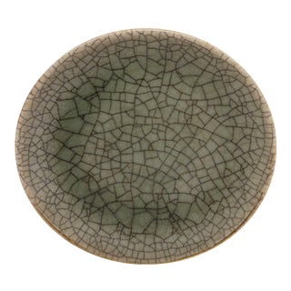 Small Decorative Celedon Crackle Plate