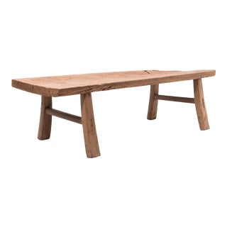 Provincial Chinese Garden Bench For Sale