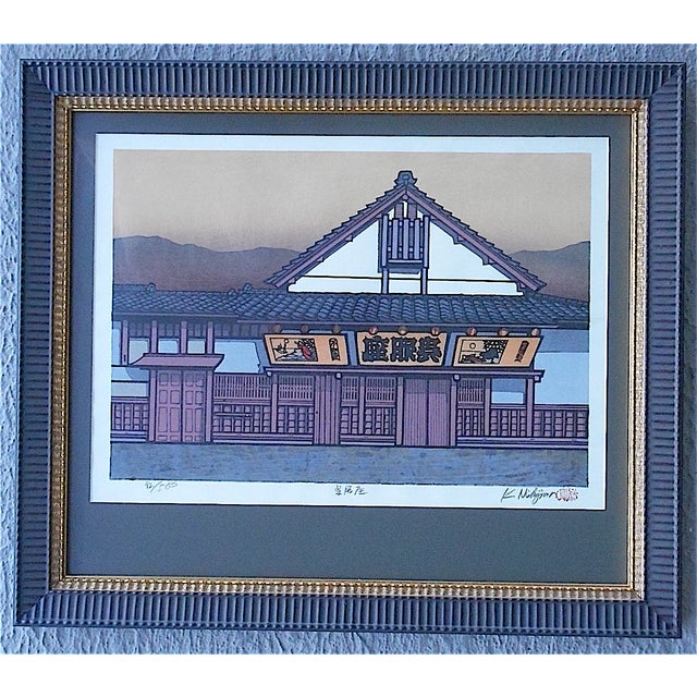 This mid 20th century woodblock print by listed artist Katsuyuki Nishijima depicts some type of commercial building with...