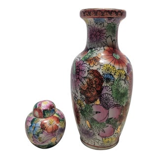 Multicolor Floral Chinoiserie Vase and Ginger Jar Set of 2 For Sale