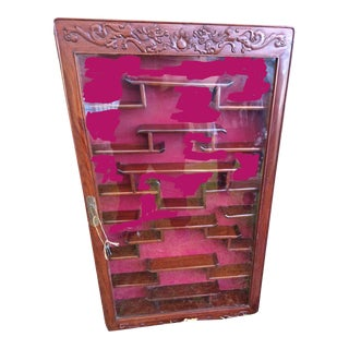 20th Century Chinese Wooden Hongmu Front Locking Cabinet For Sale