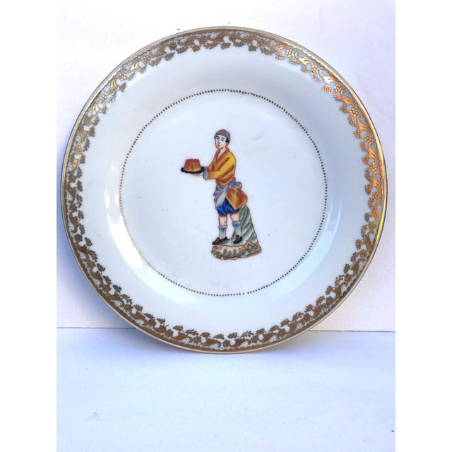 Kitchen Decorative Plates - Set of 6 For Sale - Image 9 of 11