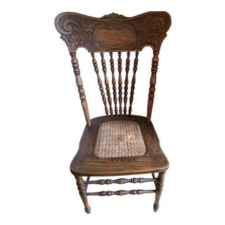 1900s Pressed Oak Cane Chair For Sale