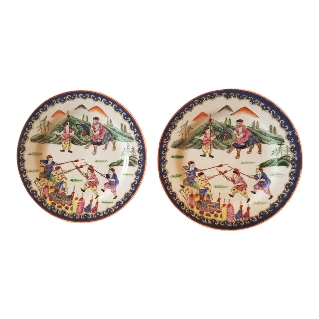 Pair of Decorative Chinese Plates For Sale