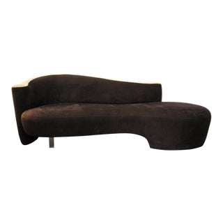 Vladimir Kagan Style Serpentine Cloud Sofa, Two-Tone, Lucite Leg- Right Arm