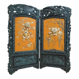 Vintage Serpent Chinoiserie Carved Screen Divider